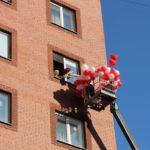 Фото 106: Сюрприз шарики в окно