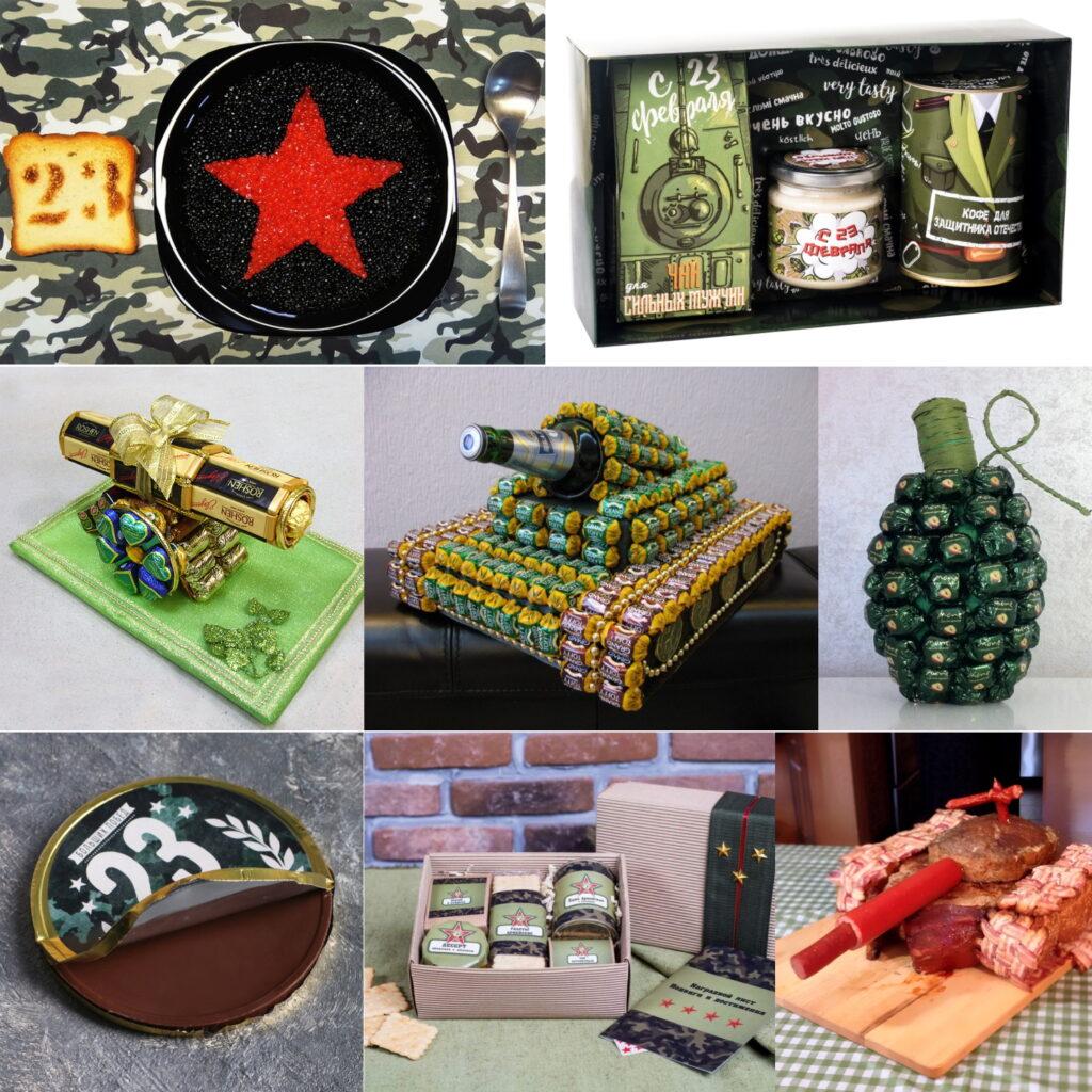 Оригинальные съедобные подарки на 23 февраля