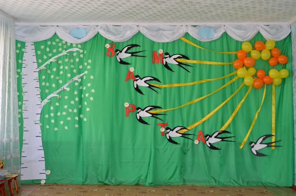 Весенний декор сцены на 8 марта своими руками