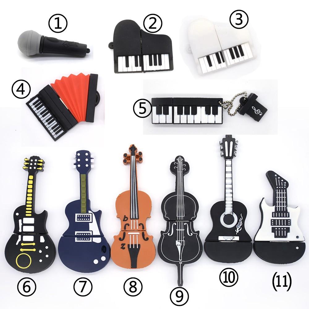 Флешки музыкальные инструменты в подарок