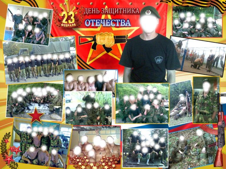 Армейский фотоколлаж на 23 февраля в подарок папе