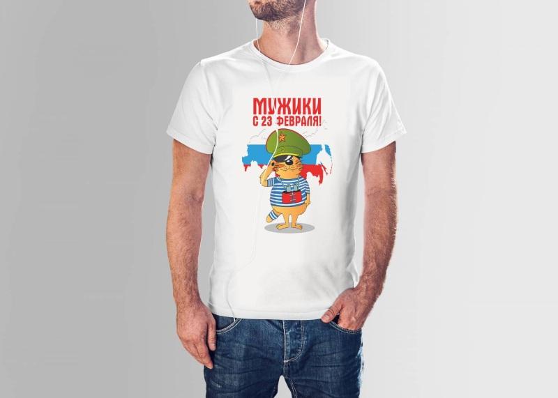 Подарить футболки на 23 февраля на День Защитника Отечества