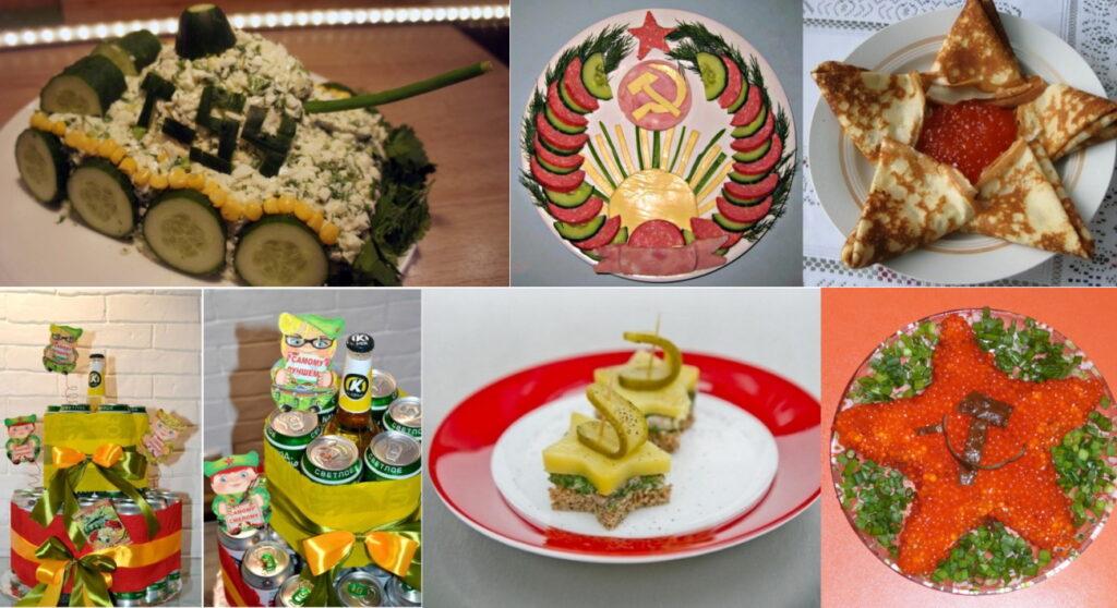 Идеи блюд на 23 февраля своими руками