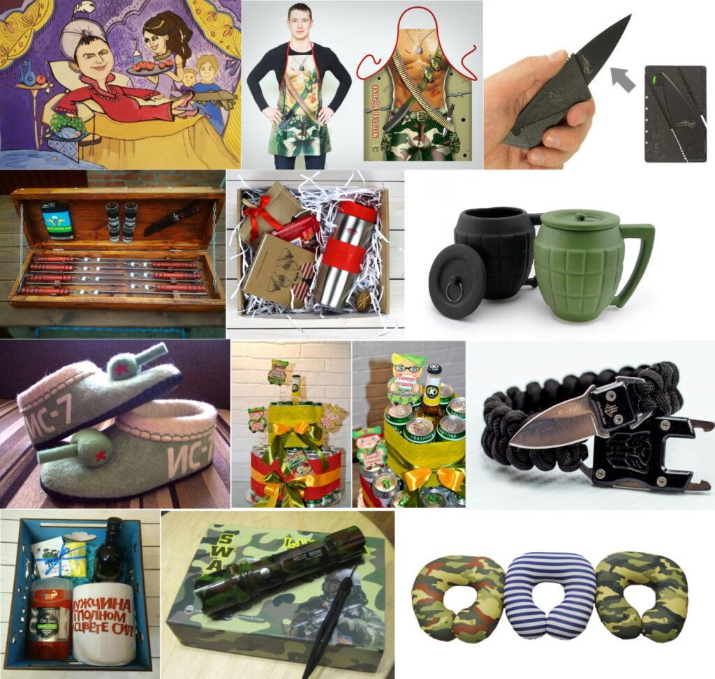 Идеи подарков на 23 февраля на День Защитника Отечества