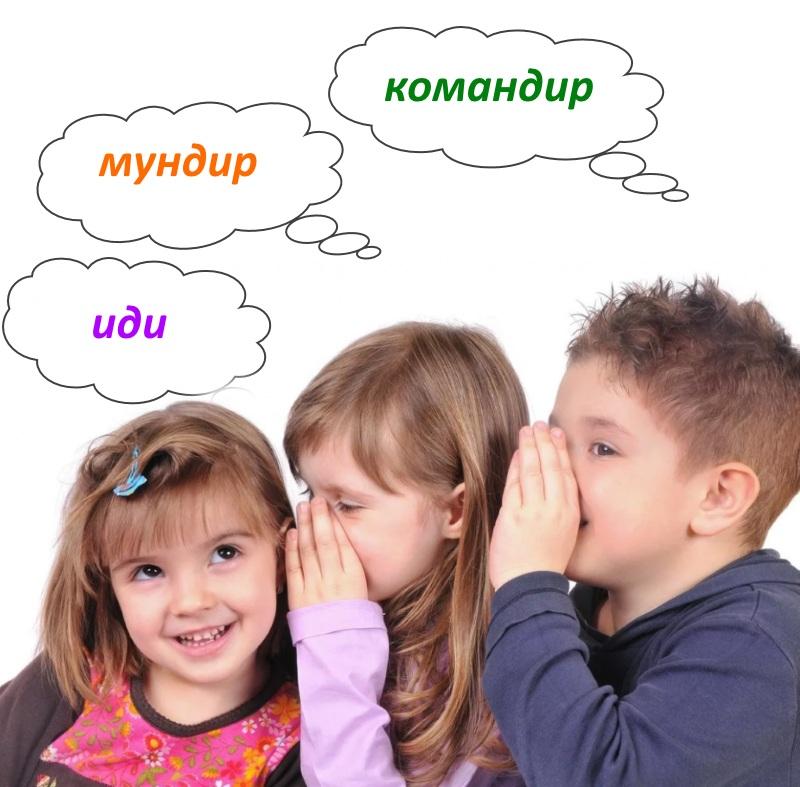 """Игра на 23 февраля """"сообщение от связиста"""" глухие телефоны"""