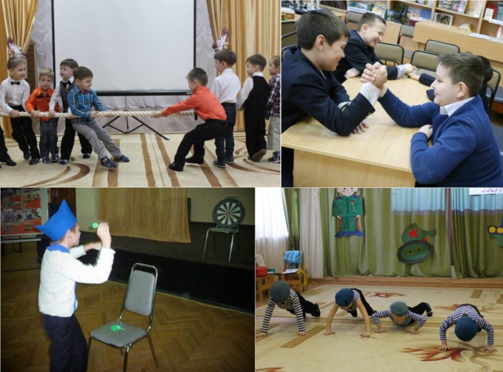 Спортивные конкурсы на 23 февраля для детей