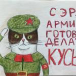 Фото 47: Смешкной рисунок военный кот своими руками