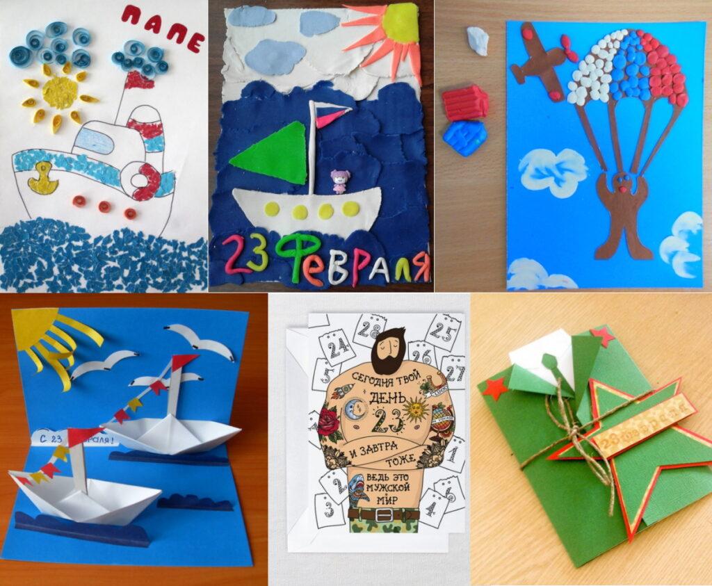 Оригинальные открытки на 23 февраля своими руками