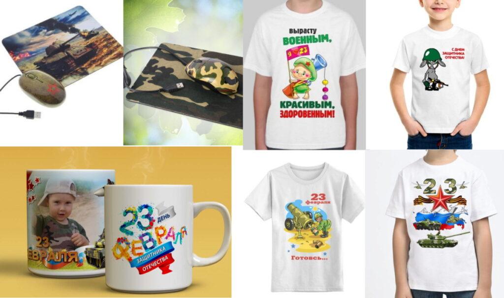 Подарки для мальчиков школьников на 23 февраля