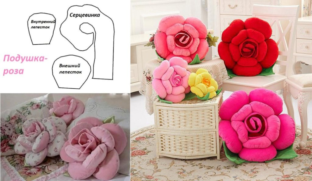Сделать подушки розы своими руками на 8 марта