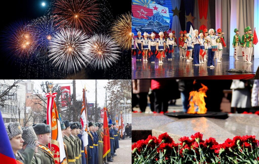 Традиция празднования 23 февраля в России