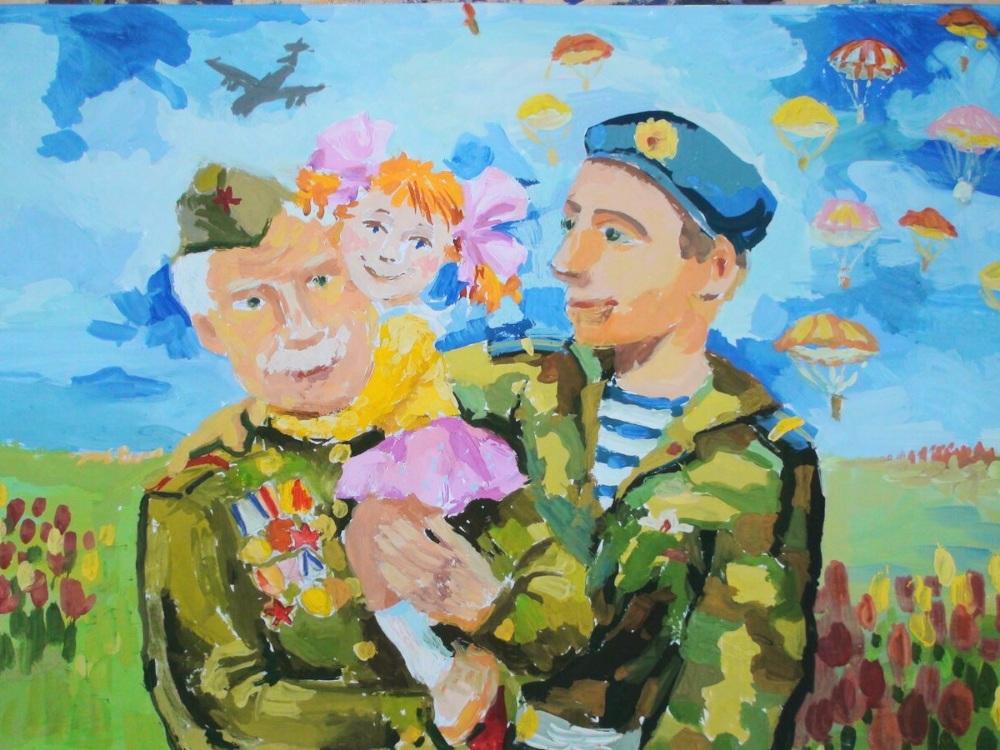 Нарисовать рисунок папе и дедушке на 23 февраля