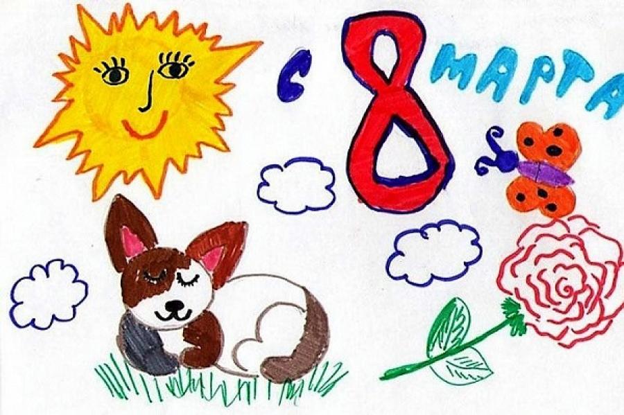 Детский рисунок с собачкой на 8 марта