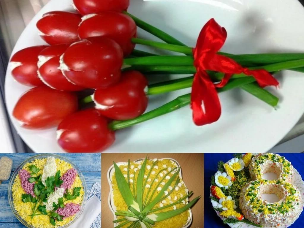 Оригинальное украшение салатов на 8 марта