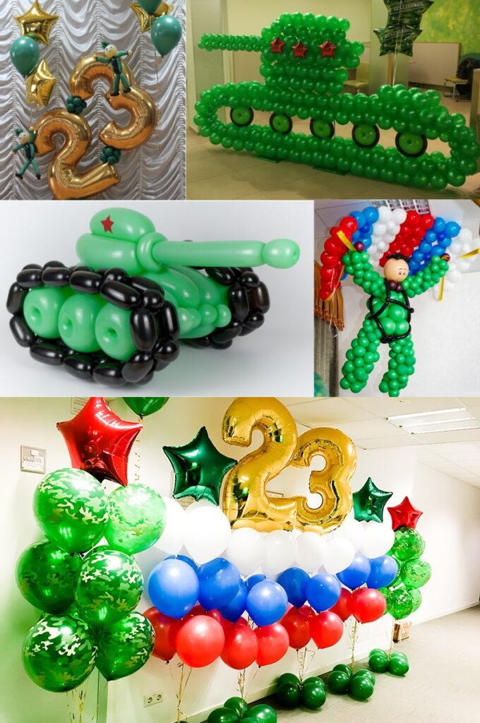 Воздушные шары на 23 февраля идеи