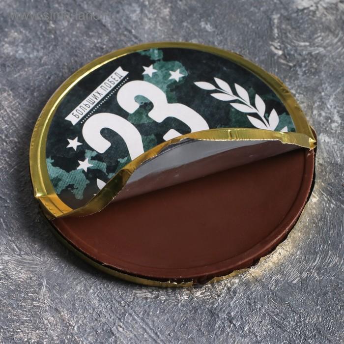 Заказать шоколадную медаль на 23 февраля