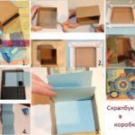 Фото 144: Сделать своими руками фотоальбом в коробке своими руками