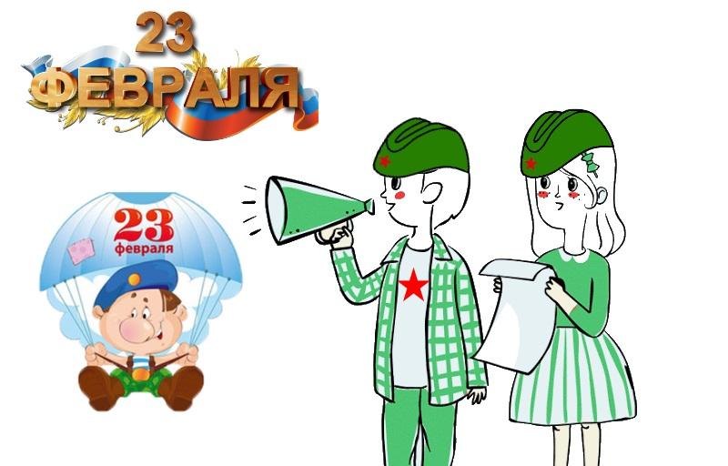 Читать стихи для детей на 23 февраля на День Защитника Отечества