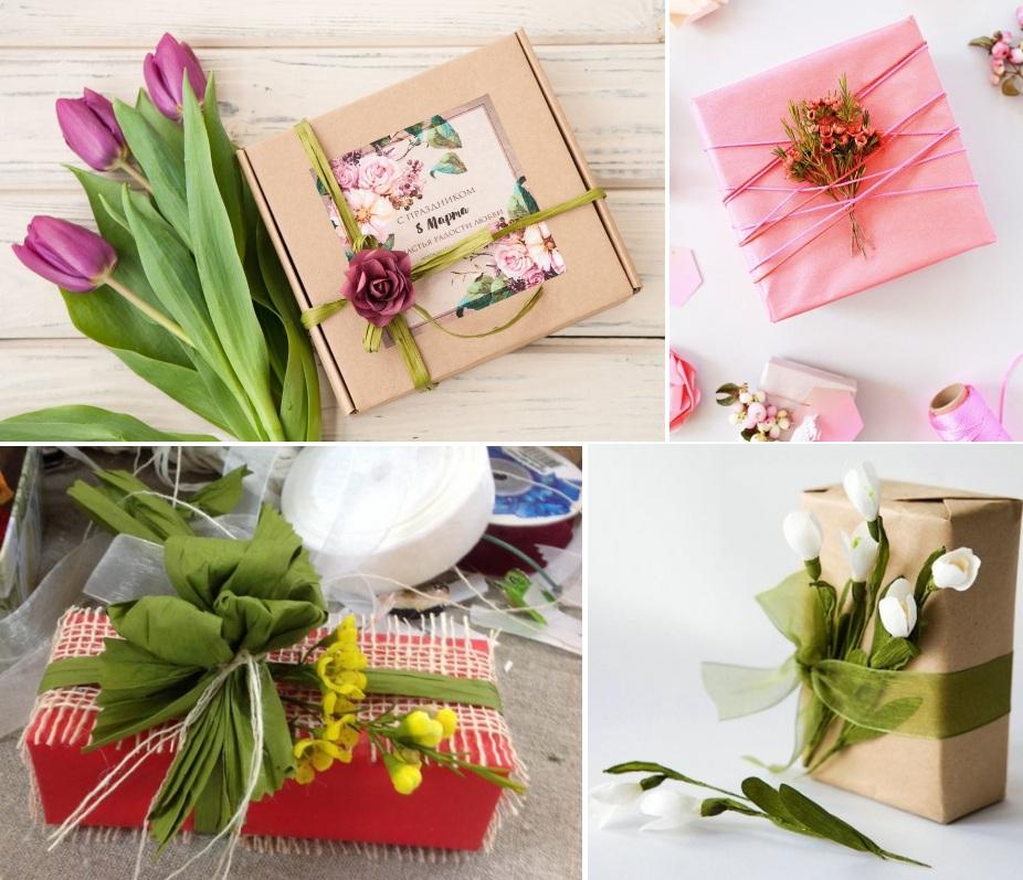Как упаковать подарок на 8 марта красиво