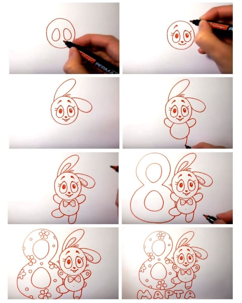 Нарисовать зайку поэтапно на 8 марта своими руками