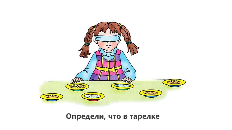 Конкурс с тарелками на 8 марта