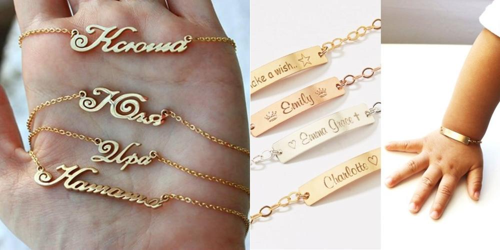 Именные браслеты в подарок на 8 марта