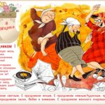 Фото 49: Поздравление в стихах для бабушек на 8 марта
