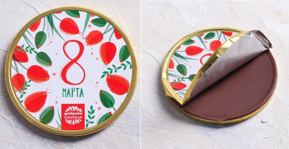 Шоколадные медали на 8 марта в подарок