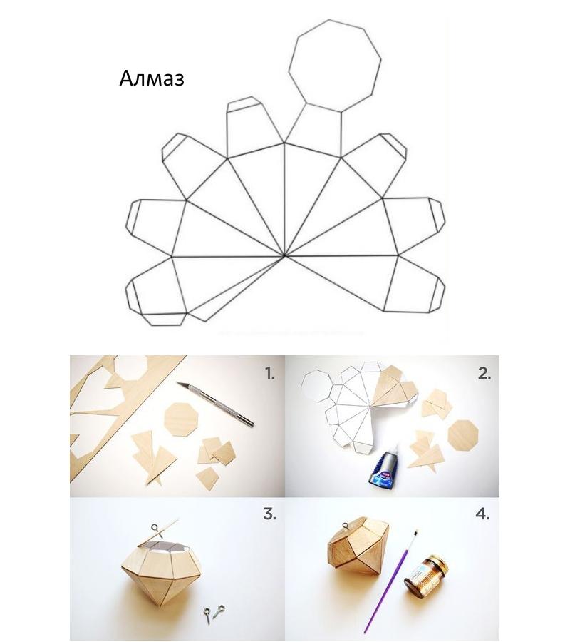 Распечатать алмаз из бумаги