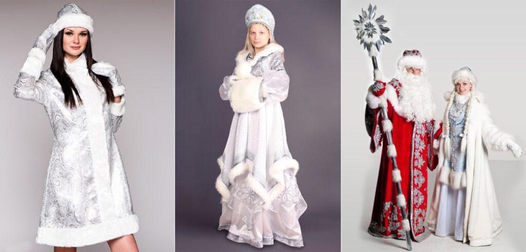 Белые костюмы снегурочек