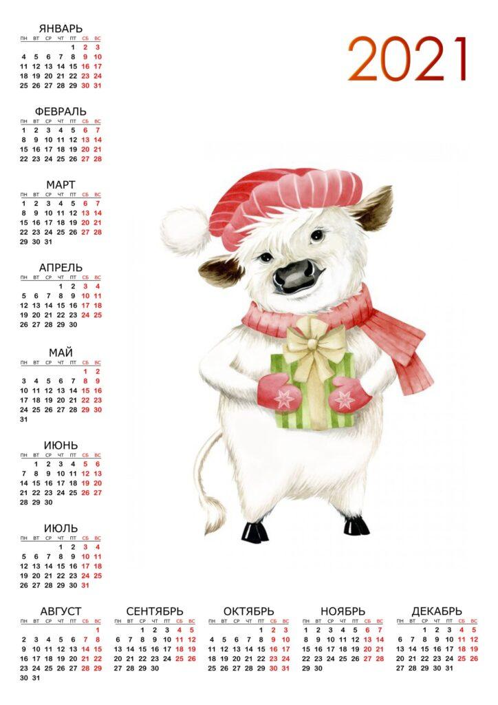 Календарь на 2021 Год быка
