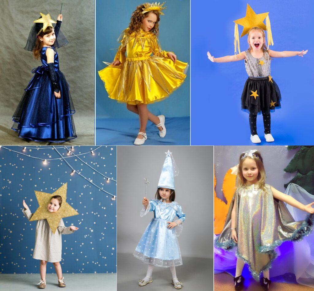 Новогодние костюмы звездочек для девочек