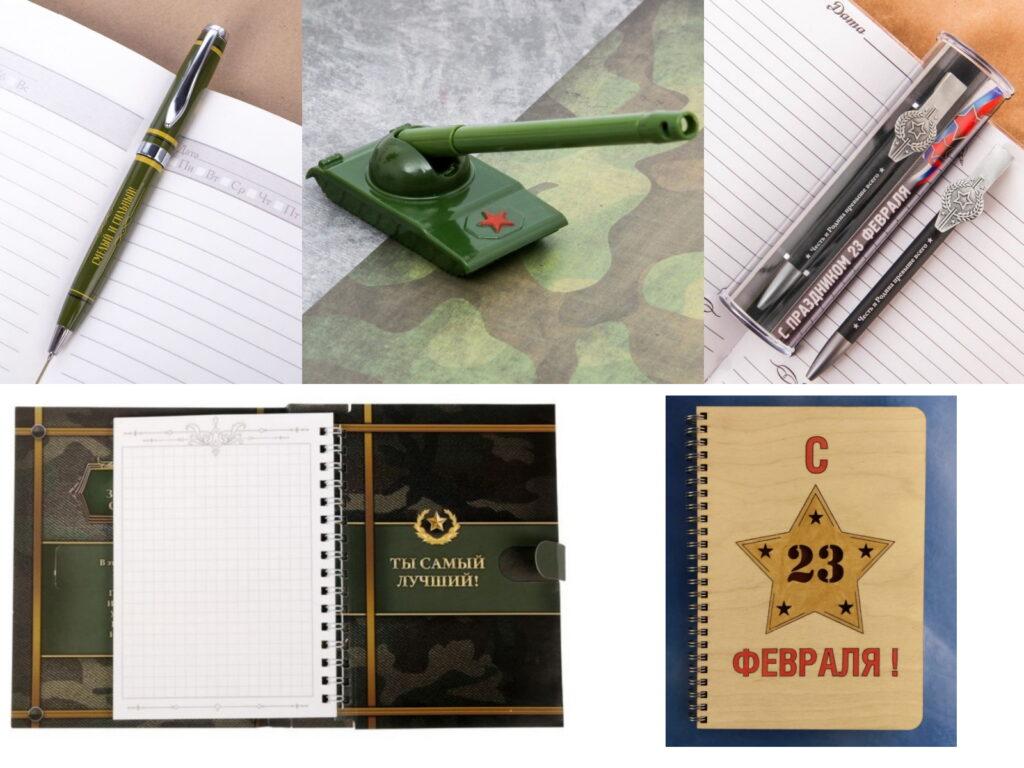 Ручки и блокноты в подарок на 23 февраля