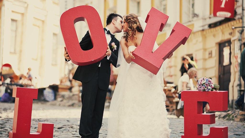 Объемные буквы для свадебной фотосессии