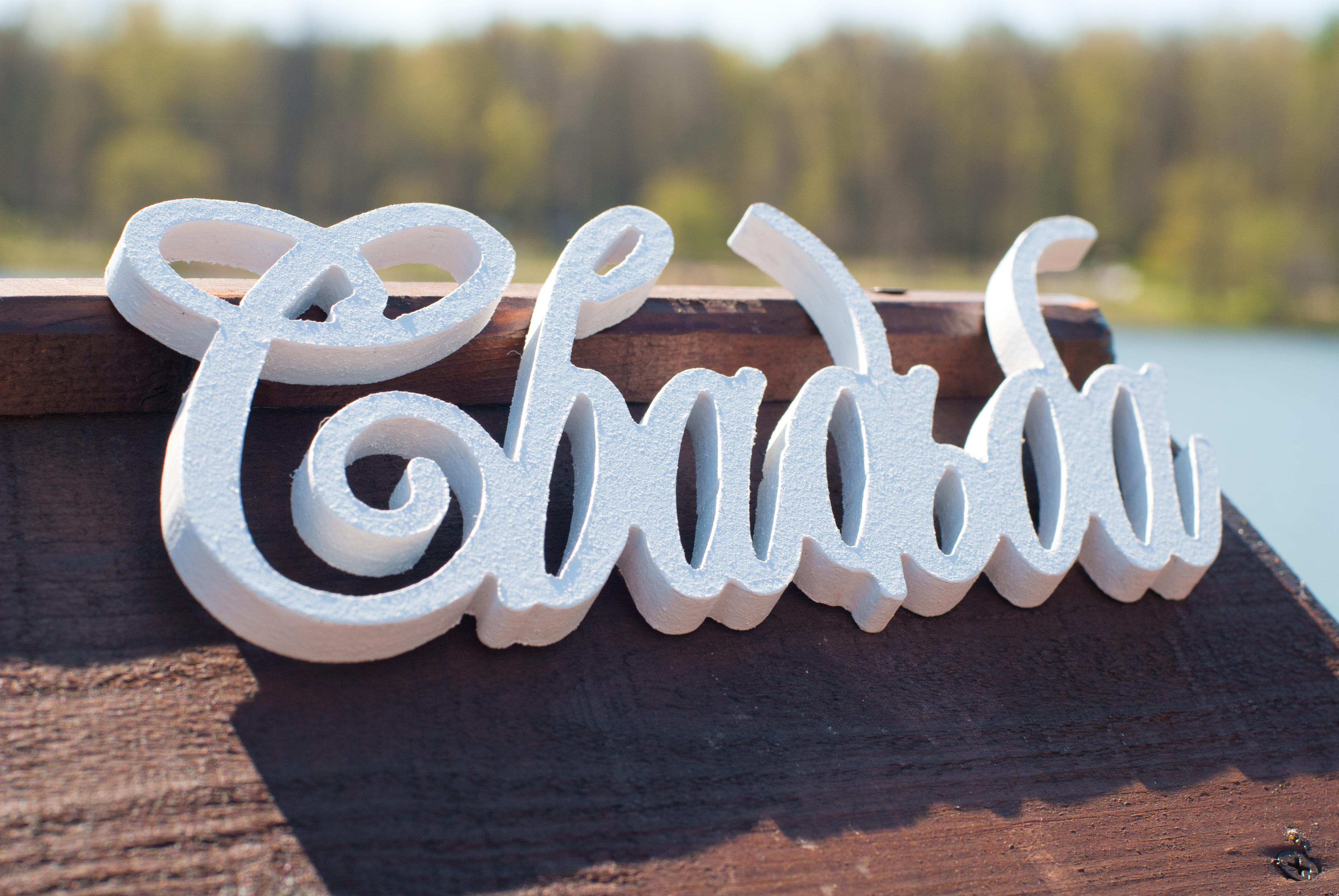 Объемные буквы из пенопласта на свадьбу