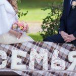 Фото 62: Текстильные объемные буквы для свадьбы