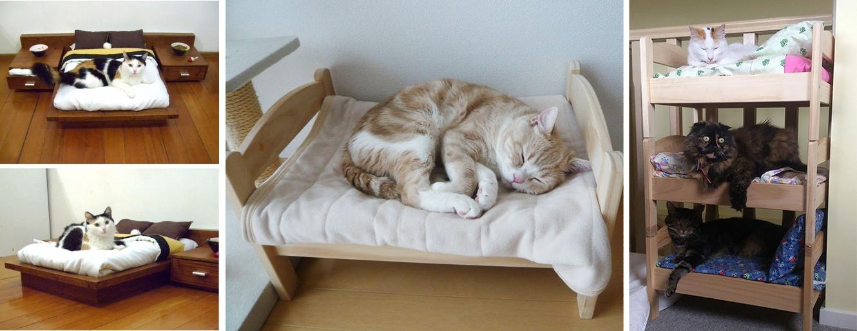 Лежанки для кошки под кровати
