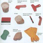 Фото 20: Инструменты для затирки