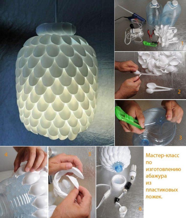 Плафон своими руками из пластиковых
