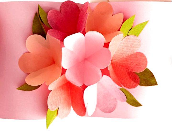 Трепетные цветы