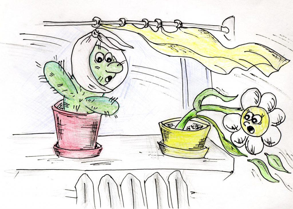 Угентение растений при сквозняке