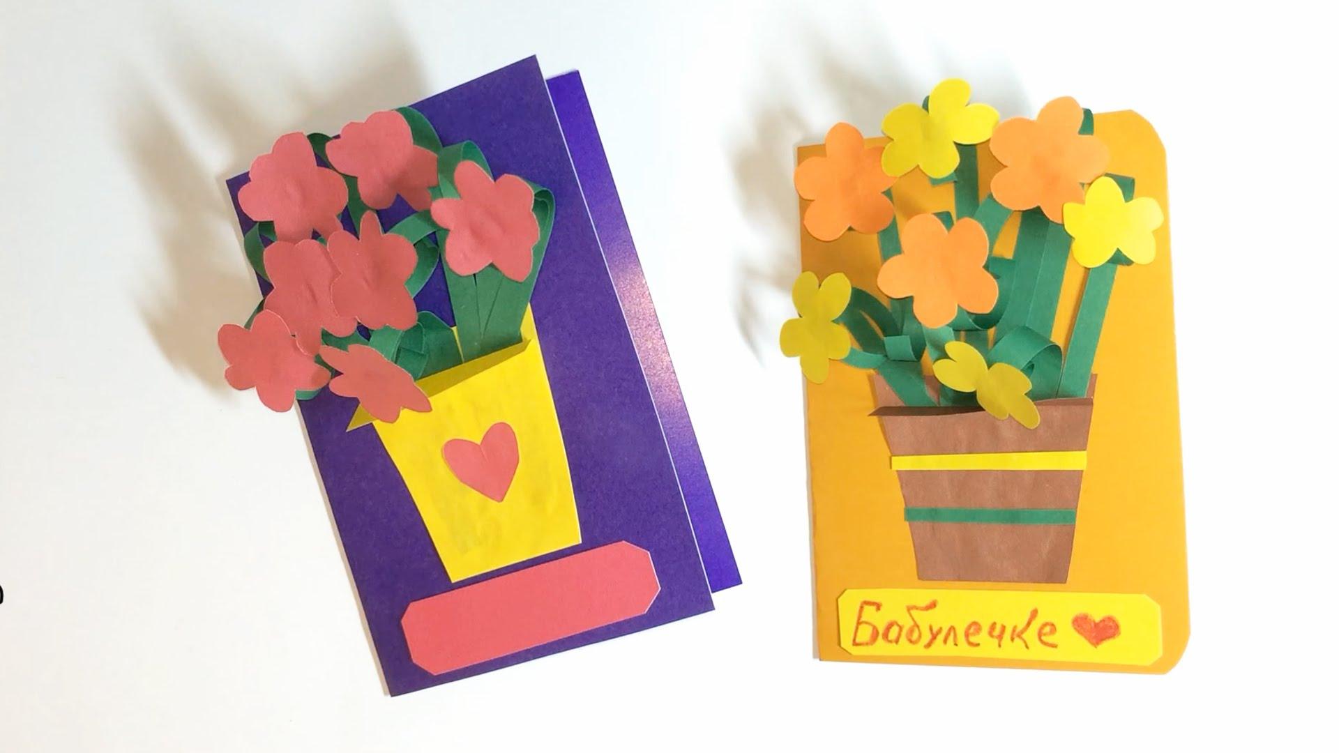 Открытки с цветами для бабушки