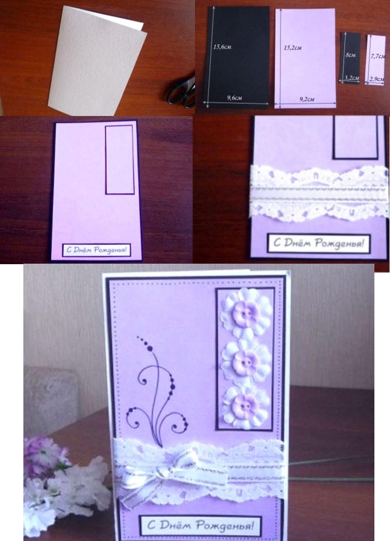Изготовление открытки в стиле скрапбукинг своими руками