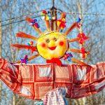 Фото 42: Чучело масленицы с головой - солнцем