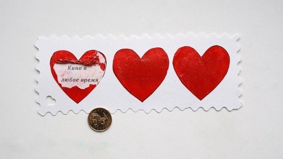 Приятные послания для валентинки-лотереи