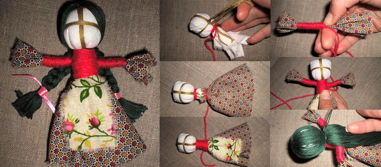 Изготовление куклы - мотанки
