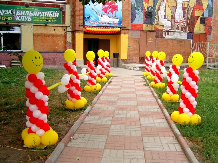 Украшение-детских-праздников-шарами