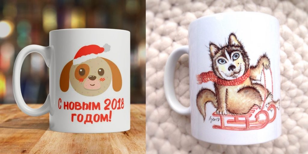 Кружки с изображением Собак