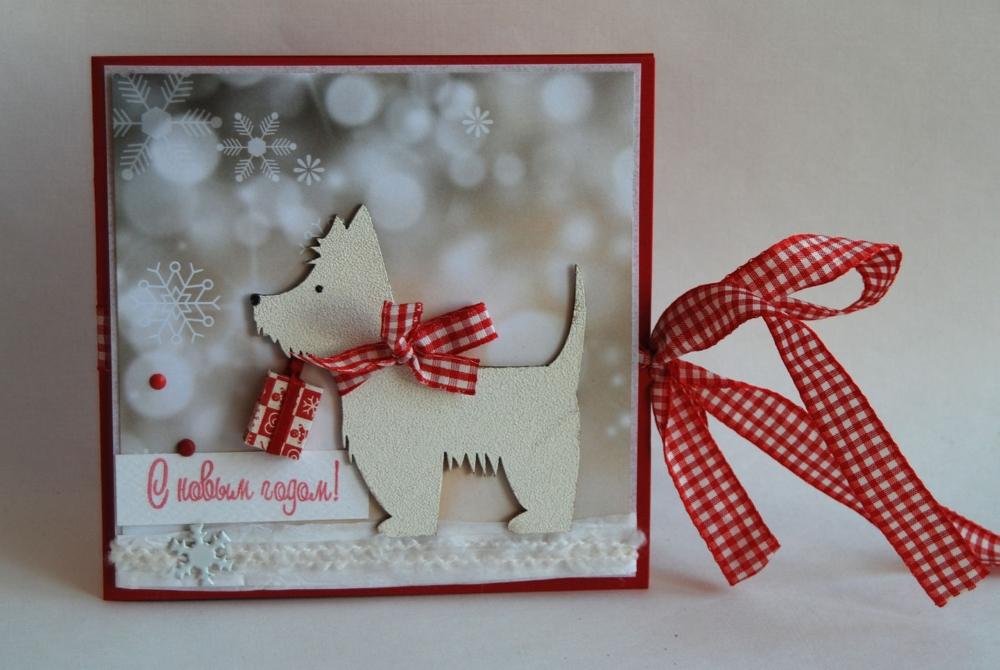 Пример новогодней открытки с собачкой