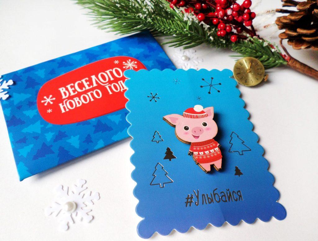 Скрап открытка со свинкой